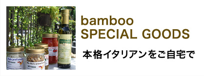 bamboo special goods