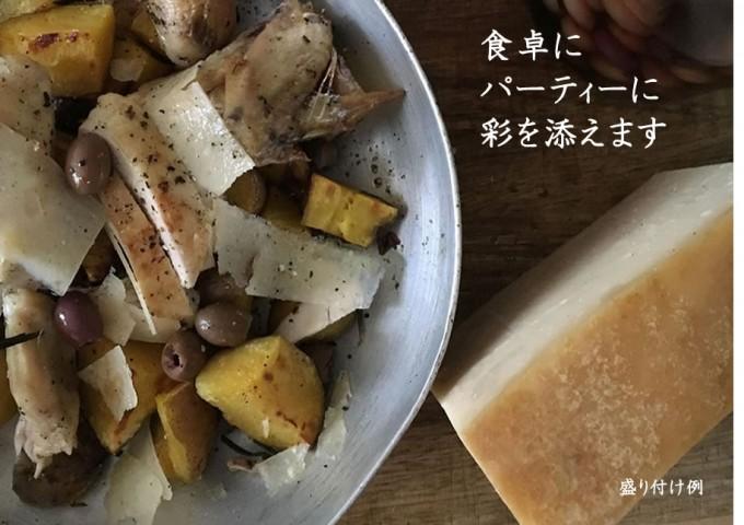 鎌倉ローストチキン盛り付け例